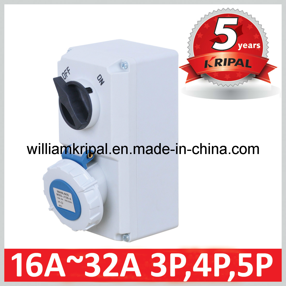IP67 16A 2p+E Interlocked Switched Socket