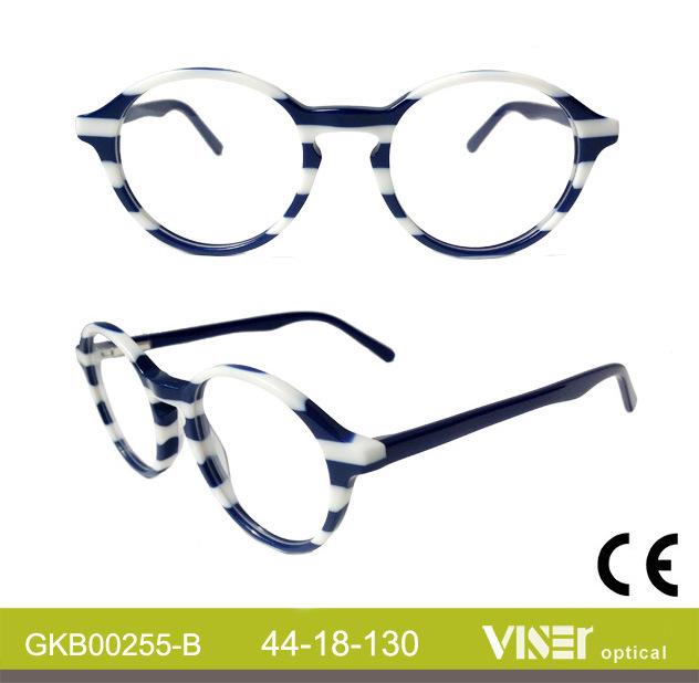 Vintage Fashion Kids Optical Frames Eyeglasses (255-A)
