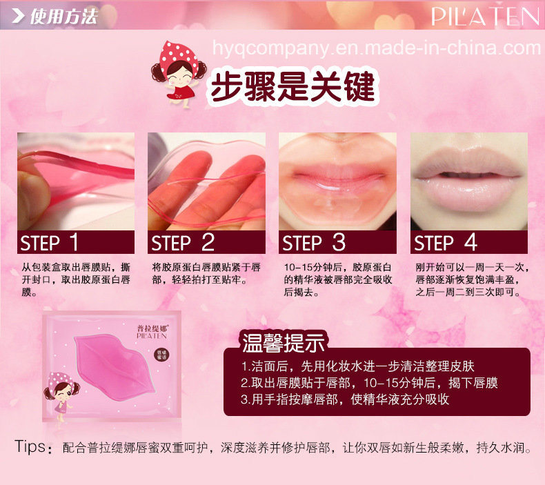 New Version Pilaten Collagen Crystal Moisturizing Lip Mask, Hydrating Anti-Drying Lip Mask for Women′s Sexy Lips