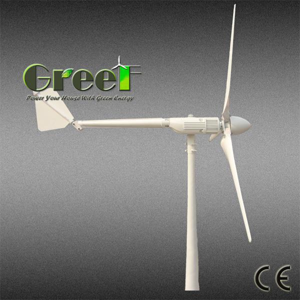 10kw Horizontal Wind Turbine with Low Start Wind Speed