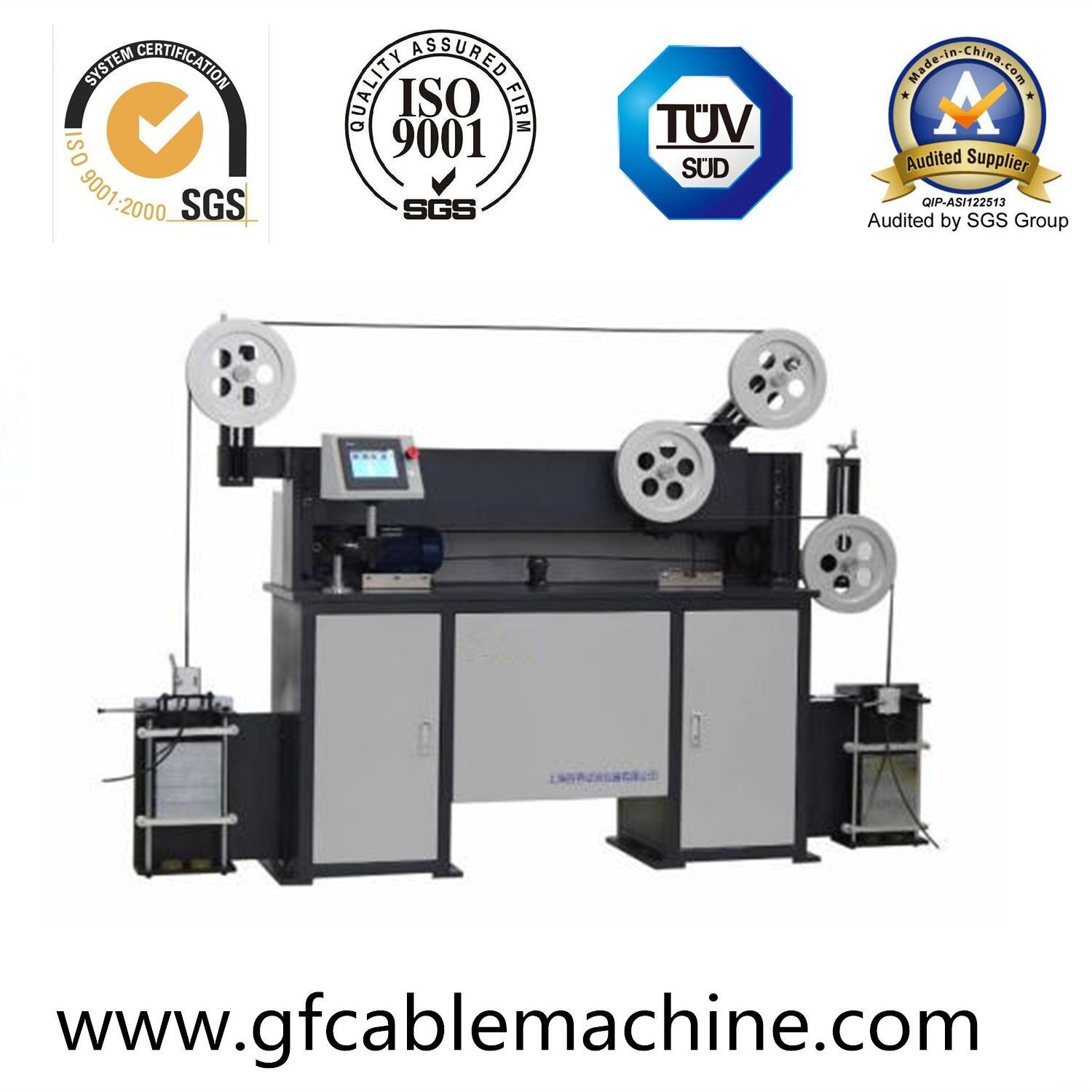 Optical Cable Flexing Testing Machine