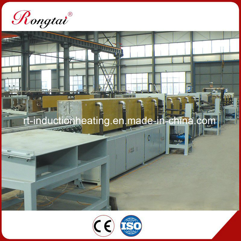 Steel Pipe Induction Heating Furnace