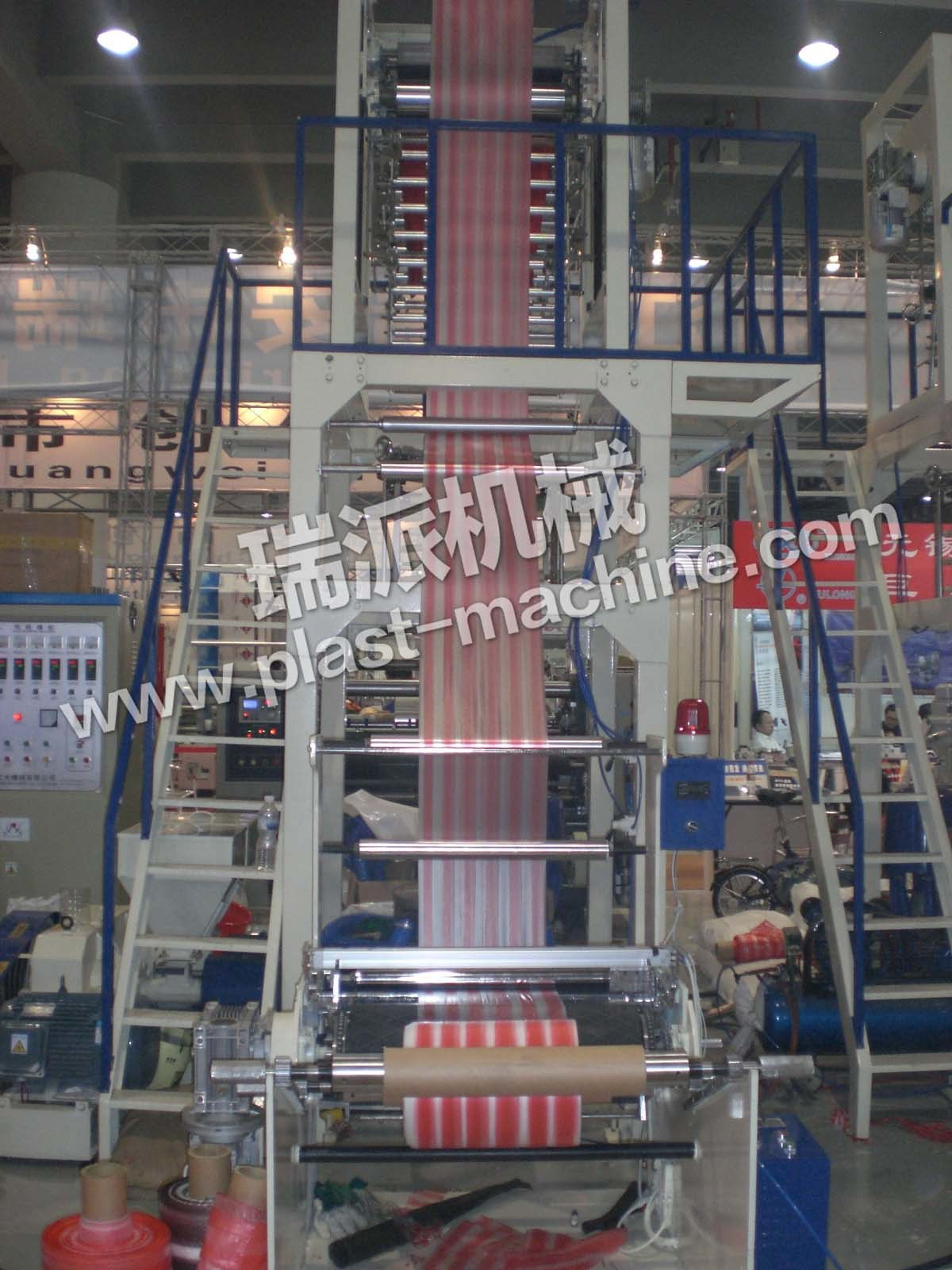 Ruipai Brand Double Colo Strip Plastic Film Extruder