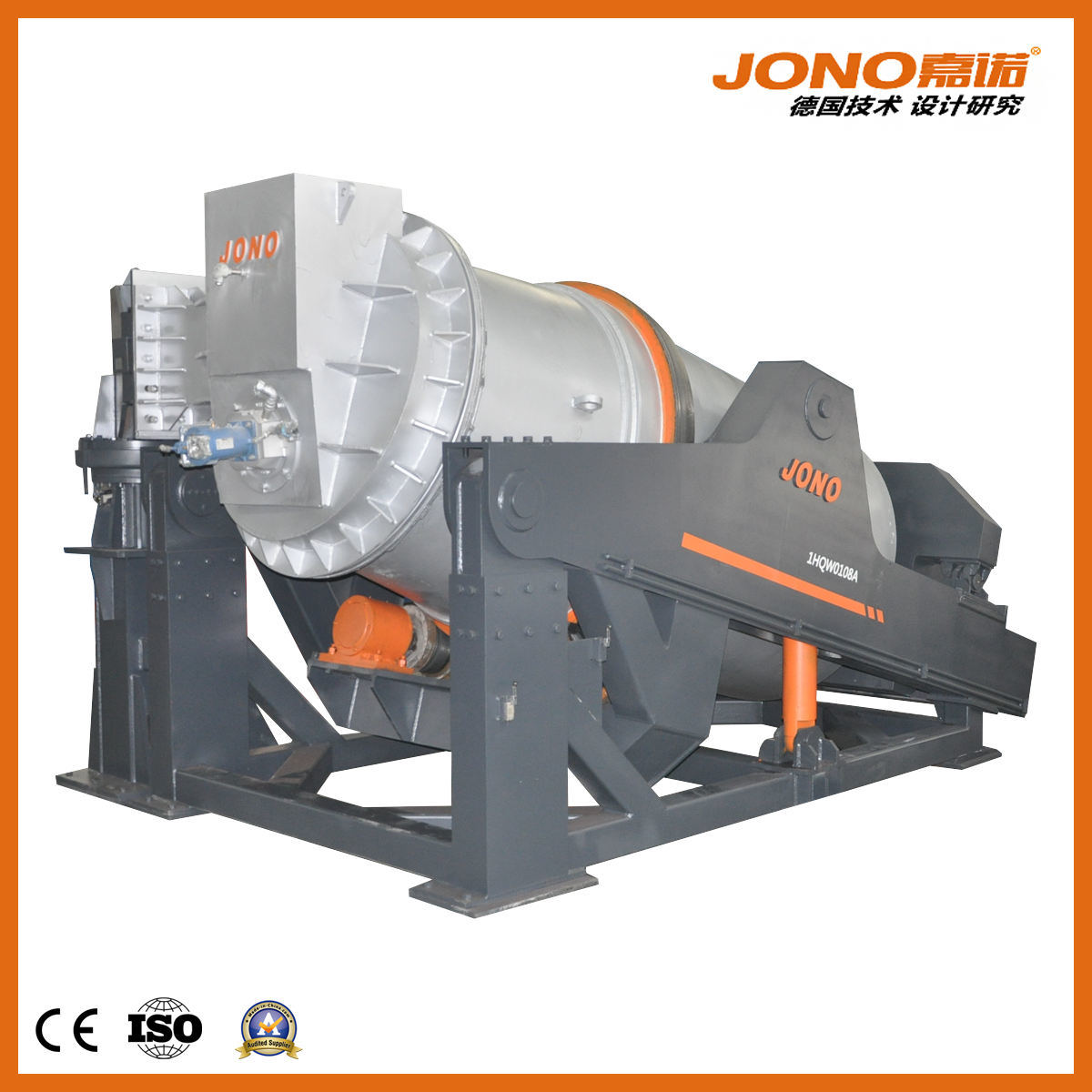1HQW1012A Universal Tilting Rotary Furnace