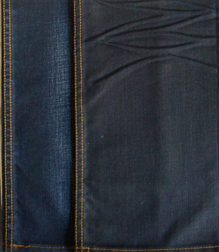 Feb 20,  · One reader has asked about coated denim. Such jeans have a coating that feels like as if the cotton of the denim is waxed. If black in color, the jeans shines up like leather pants.
