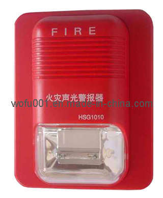 Fire Strobe Alarm Siren