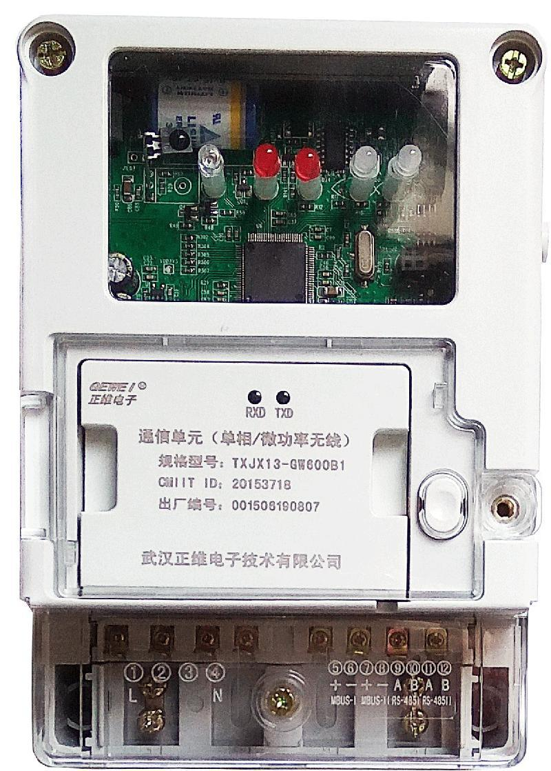 Gmsk/ Gfsk Modulation Type I RF Wireless Electrical Meters Data Concentrator Module RF Mico Power Communication Module for AMR System