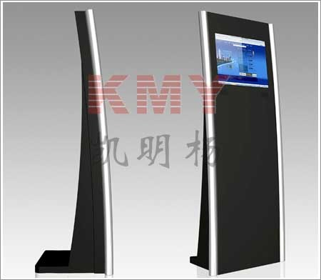 Free Standing Slim Information Kiosk, Advertising Kiosk (8501C)