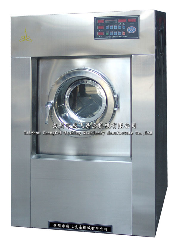 Commercial Laundry Extractors ~ China washer extractor xgq f extractors