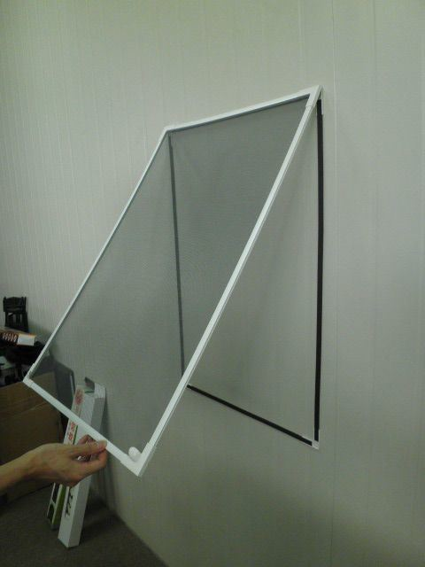 China DIY Magnetic Insect Screen - China Insect Screen ...