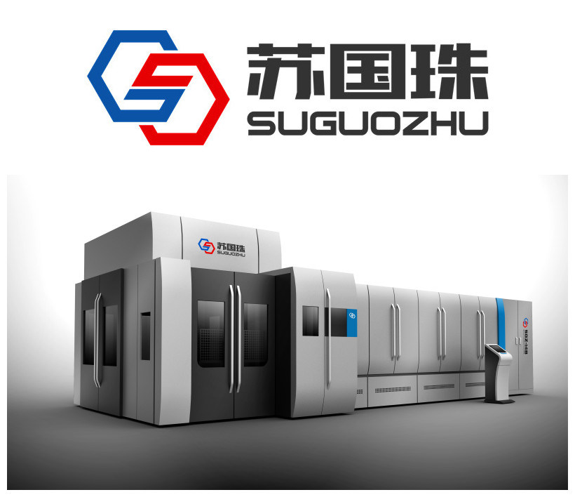 Sgz-8b Pet Rotary Blow Moulding Machine for Water Bottles