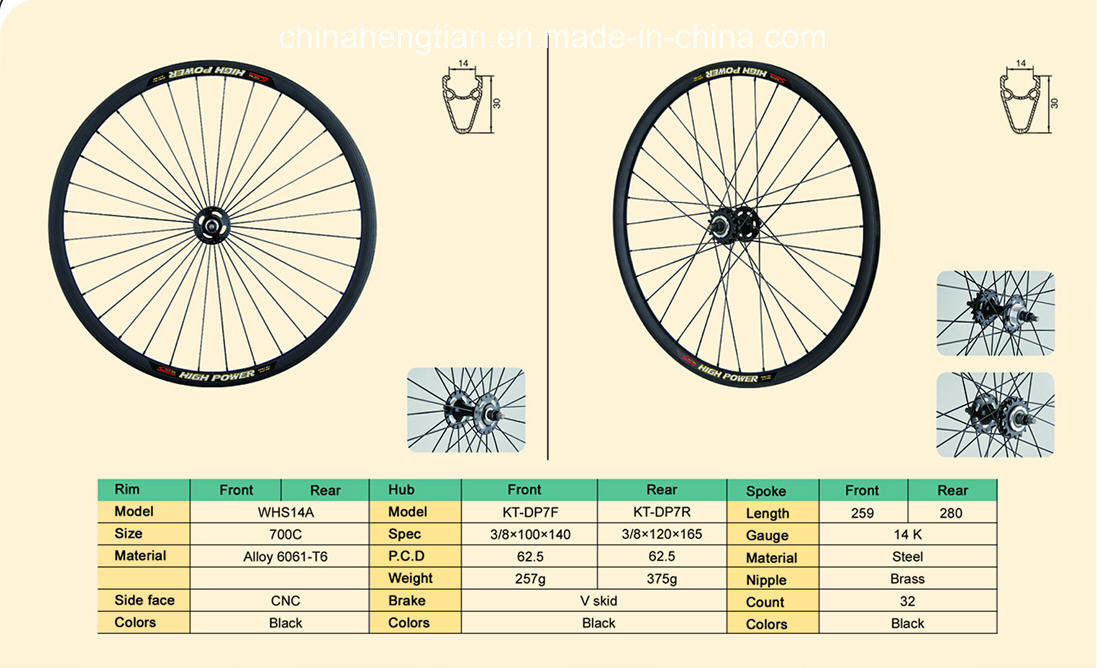 Bicycle Wheel (WHS14A)