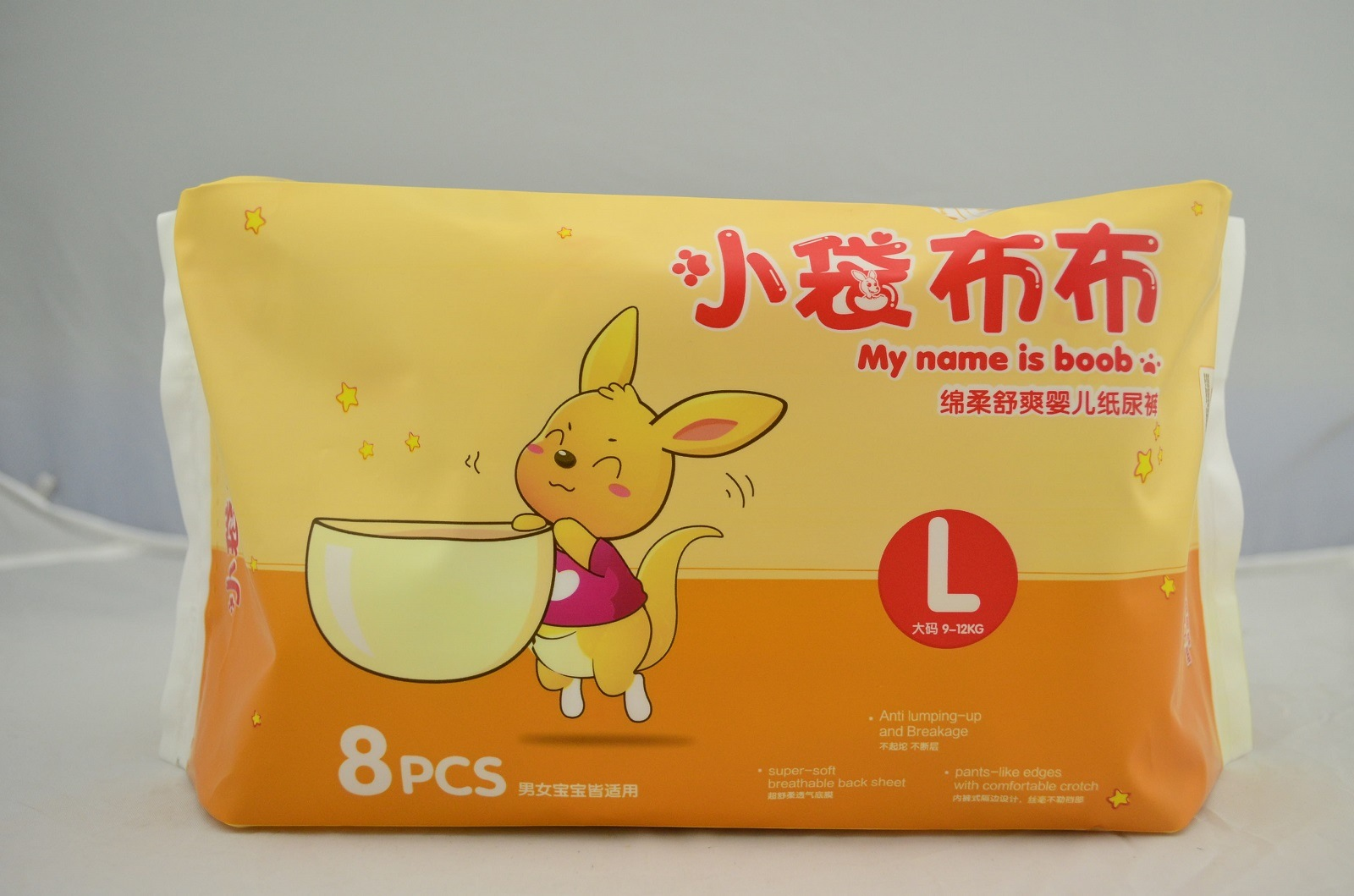 High Quality Super Absorbtion Disposable Baby Sleepy Diaper /Accept OEM Order