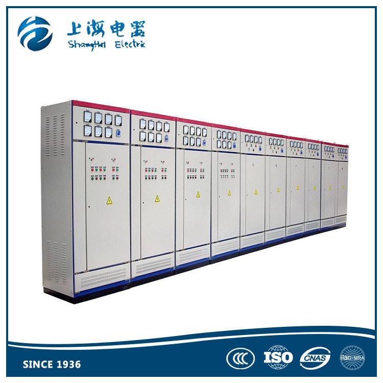 Fix Version 0.4kv Electric Power Distribution Cabinet Low Voltage Switchgear