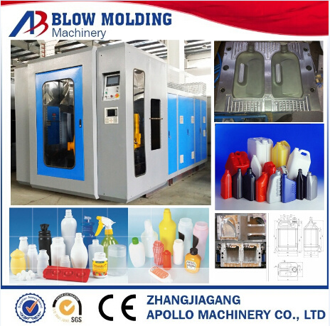 Plastic 100ml 1L 2L 4L HDPE/PP Bottles Gallons Jars Jerry Cans Containers Blow Moulding Machine