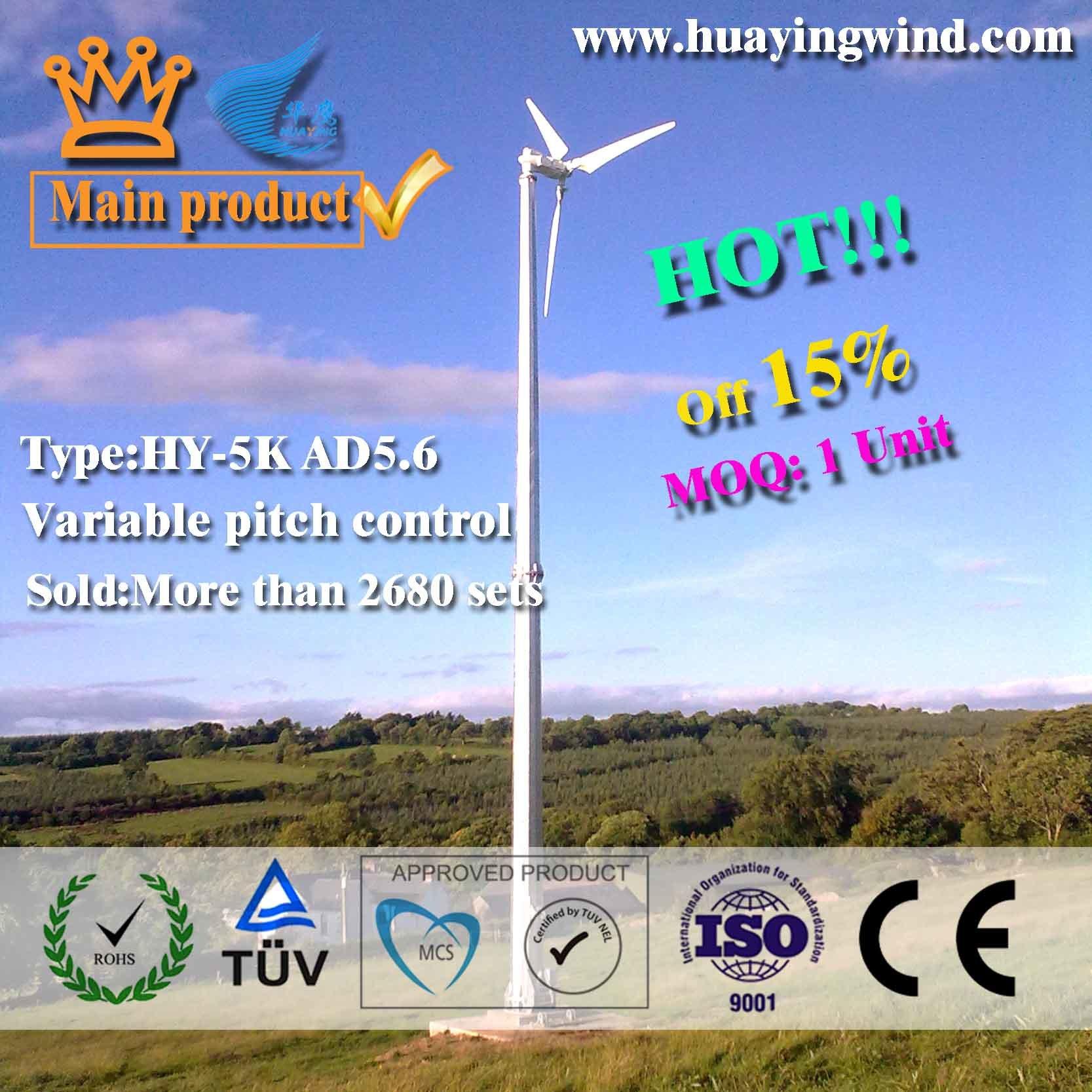 China 5kw Small Wind Turbine Generator for Family Using China