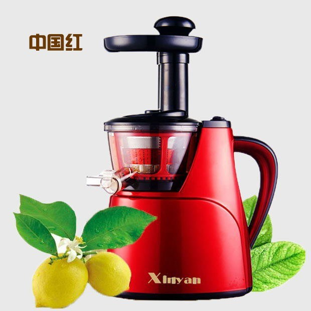 Fruit and Vegetable Multifunctional Slow Masticating Single Auger Juicer Extractor Low Speed Juicer Slow Juicer
