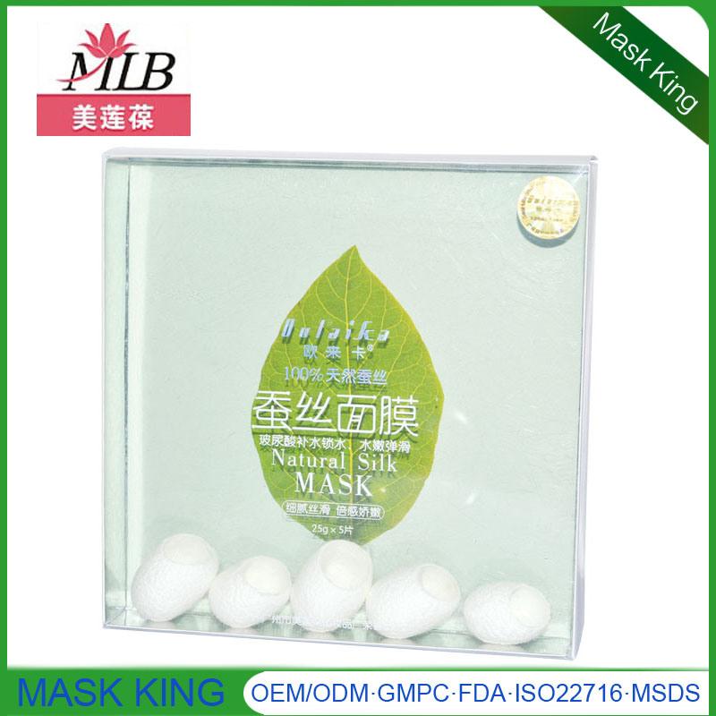 Bfgf Repairs Firming 100% Nuture Silk Facial Mask