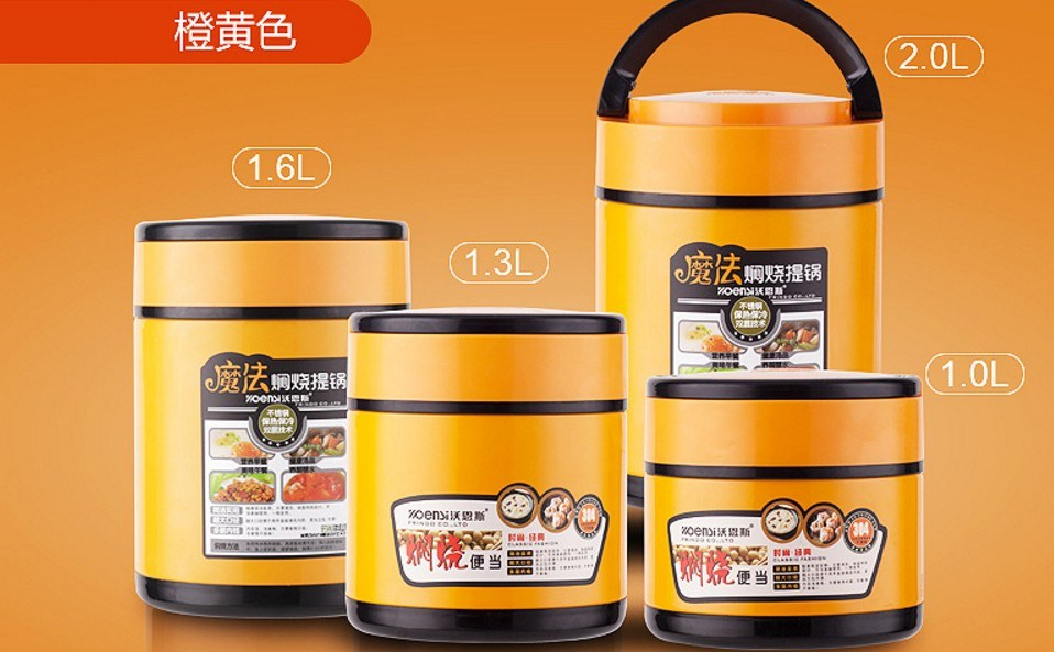 1300ml 304 Stainless Steel Double Wall Vacuum Pot & Lunchbox (ZN-002)