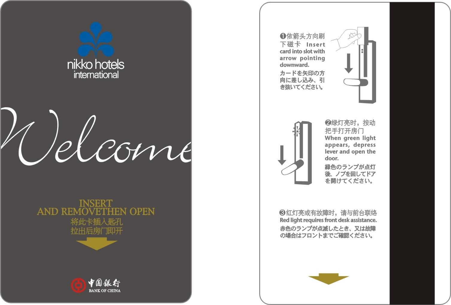 Plastic Key Cards | K2 Restaurants