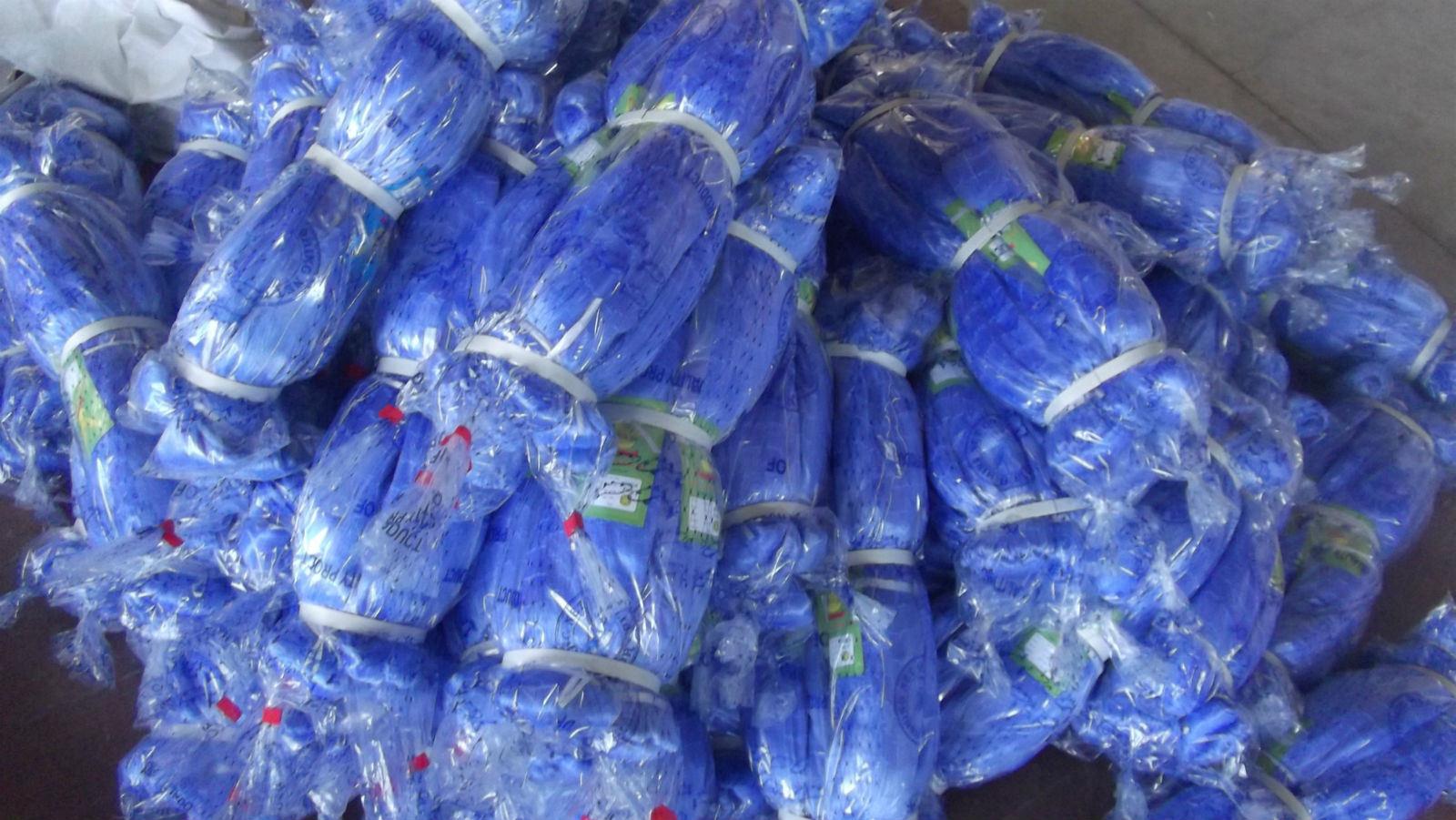Blue Nylon Nets