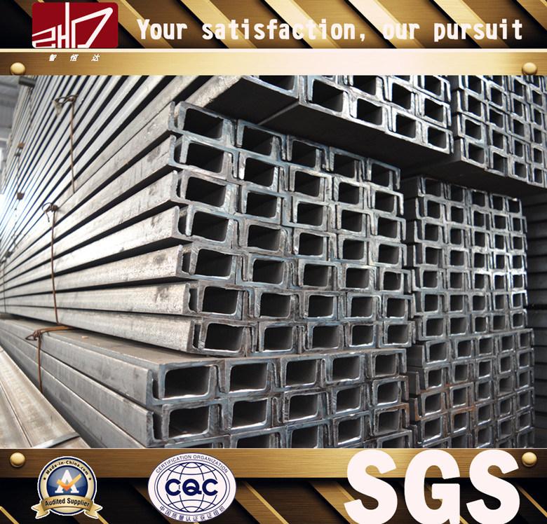 GB Hot Rolled U Channel Steel