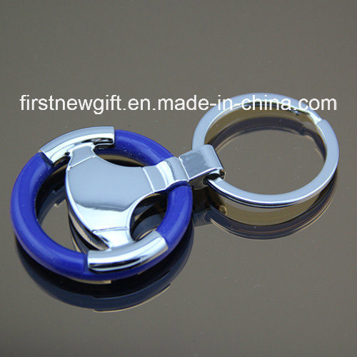Promotional Gift Souvenir New Customized Logo Keyring Metal Keychain (F1003B)