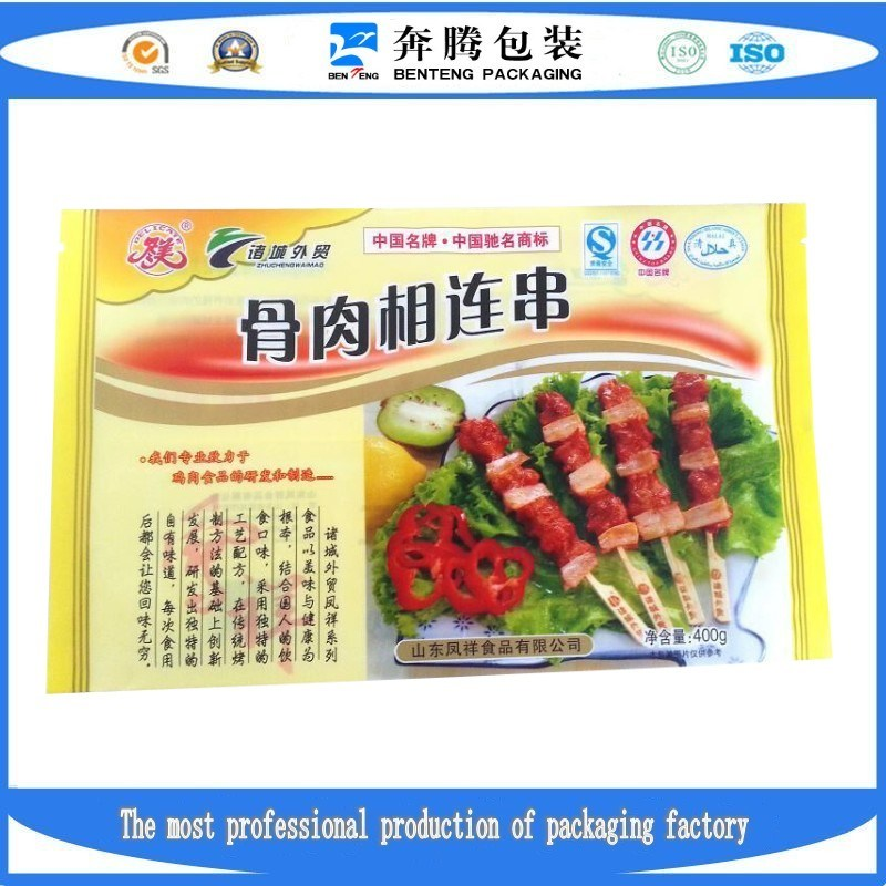 Frozen Meat Product Packaging Bags