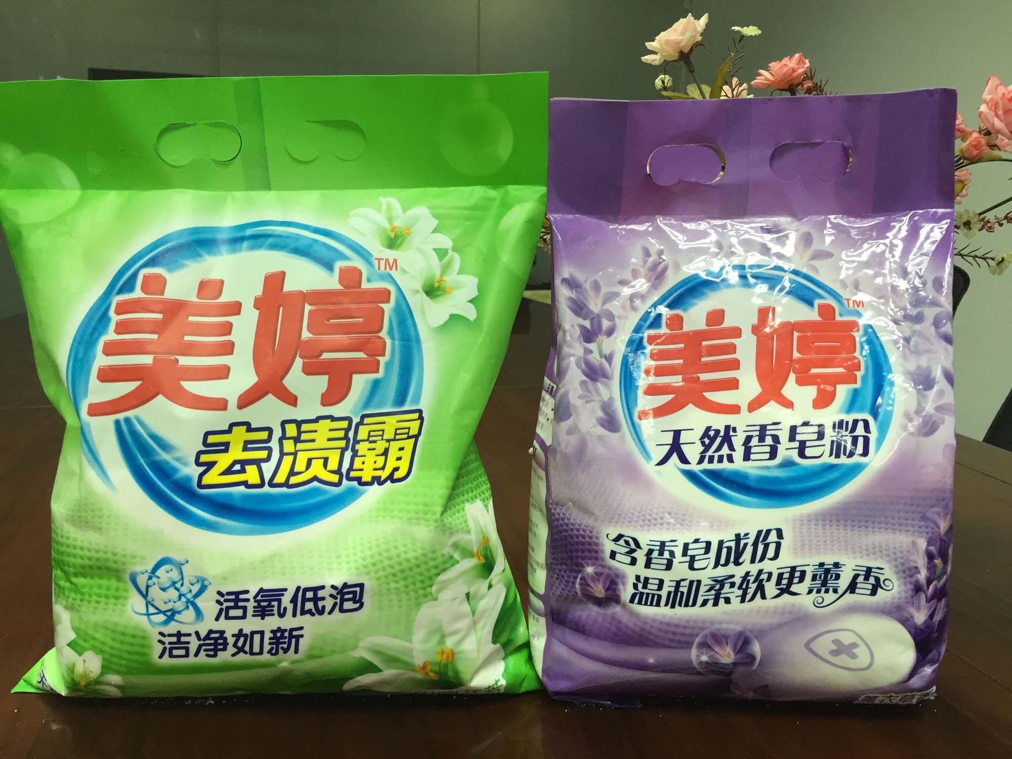 Handwashing Laundry Detergent Powder Supplier Good Price