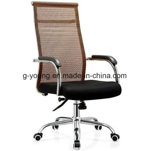 Durable Aluminum Base Hot Selling Meeting Chair Office Furniture