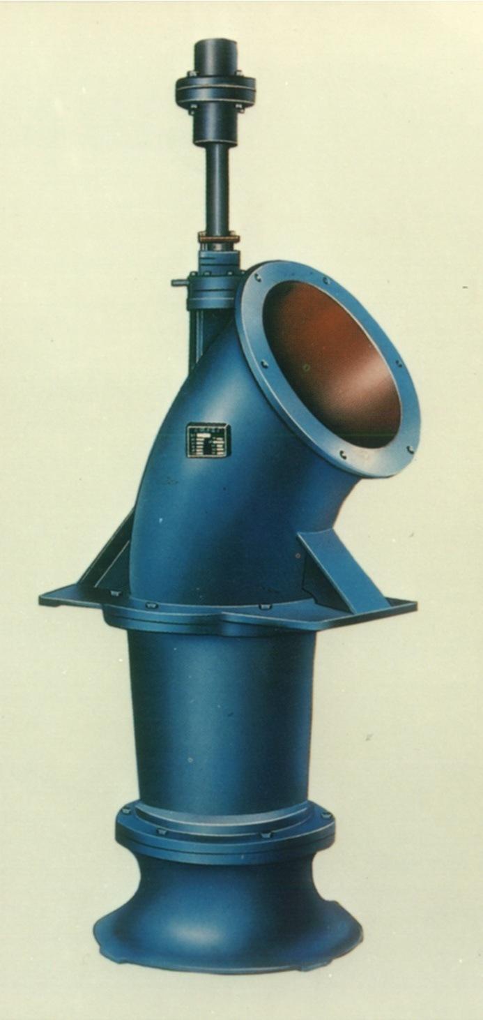 Vertical Axial Flow Pump (ZLB Series)
