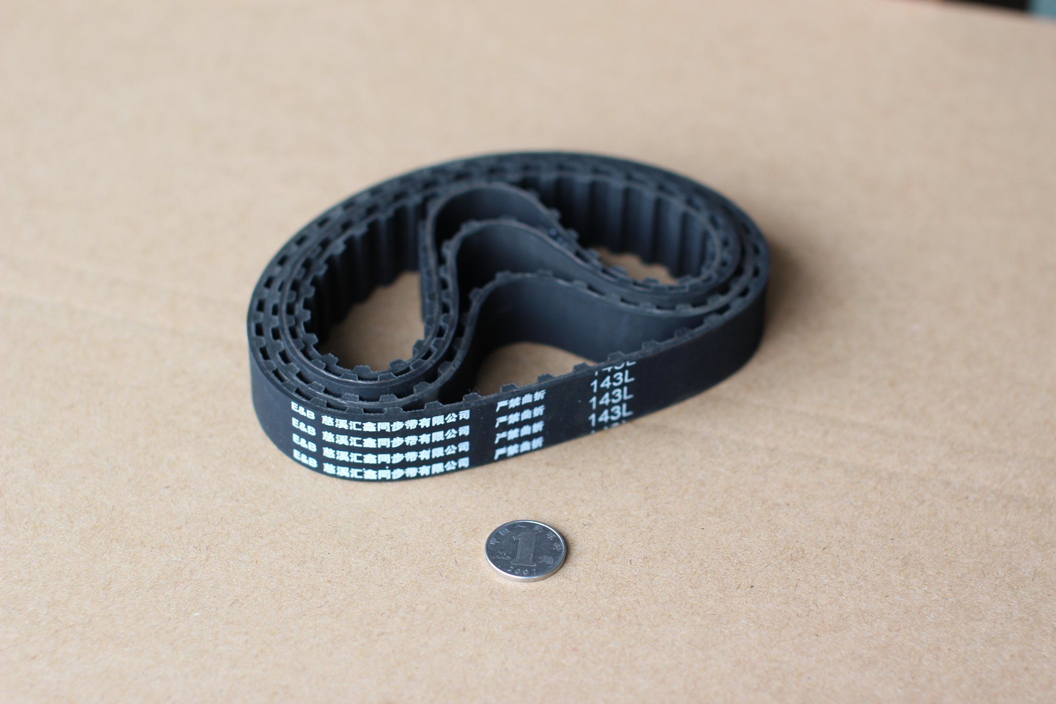 L Type Synchronous Belt, Rubber Timing Belt