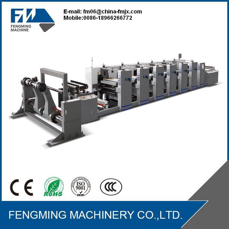 Paper Roll High Speed Flexo Printing Machine