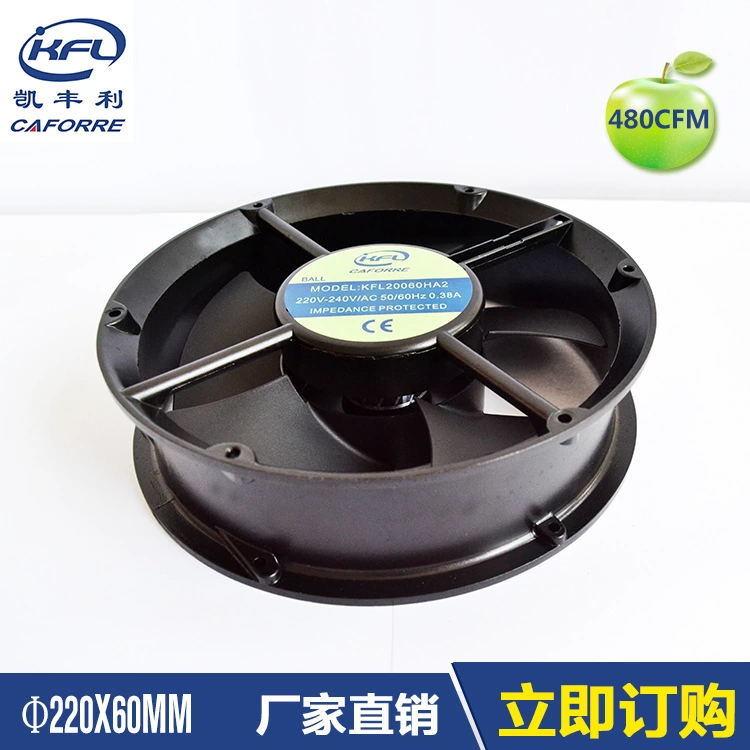 220X60mm Circle Frame Big Air Flow AC Axial Fan