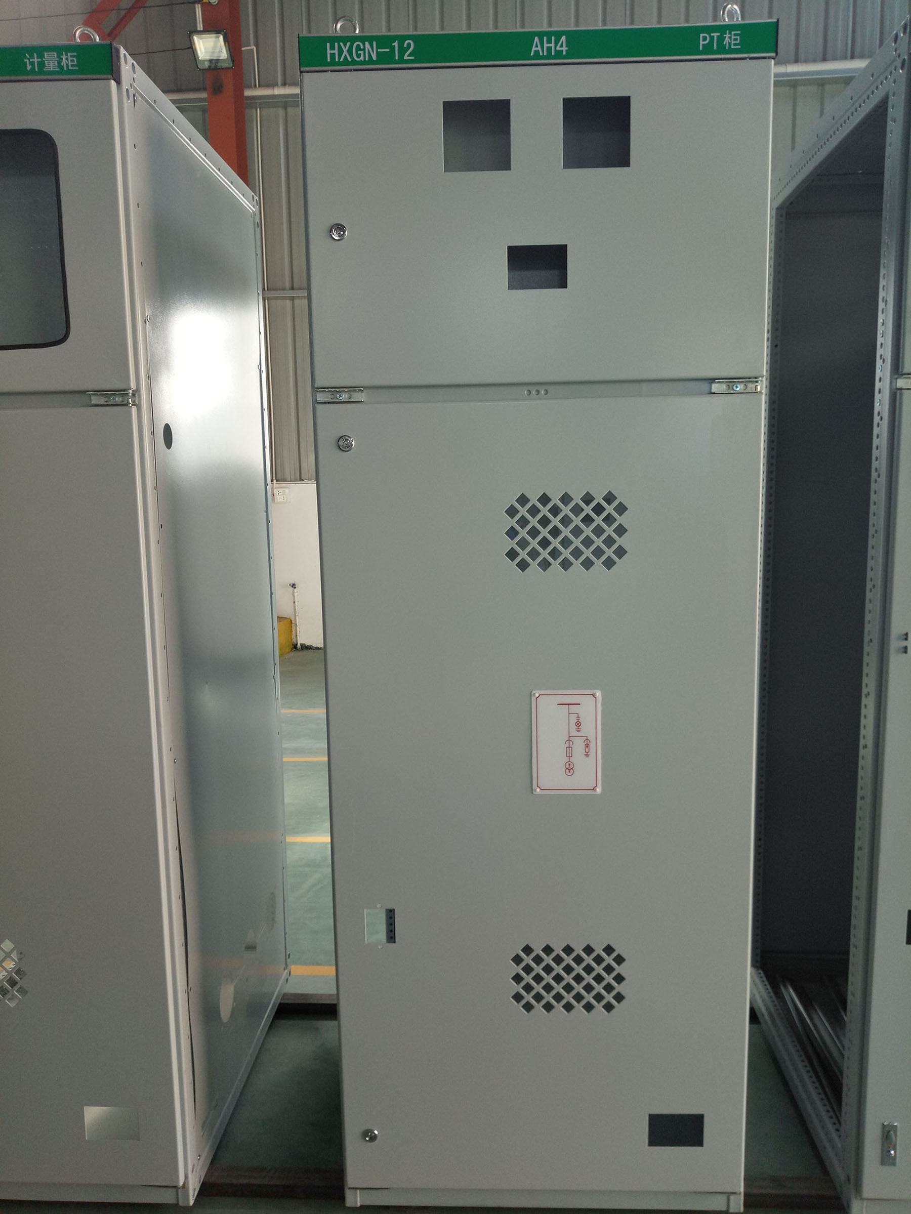 Kyn28A-12 Medium Voltage Switchgear/Cabinet/Panel