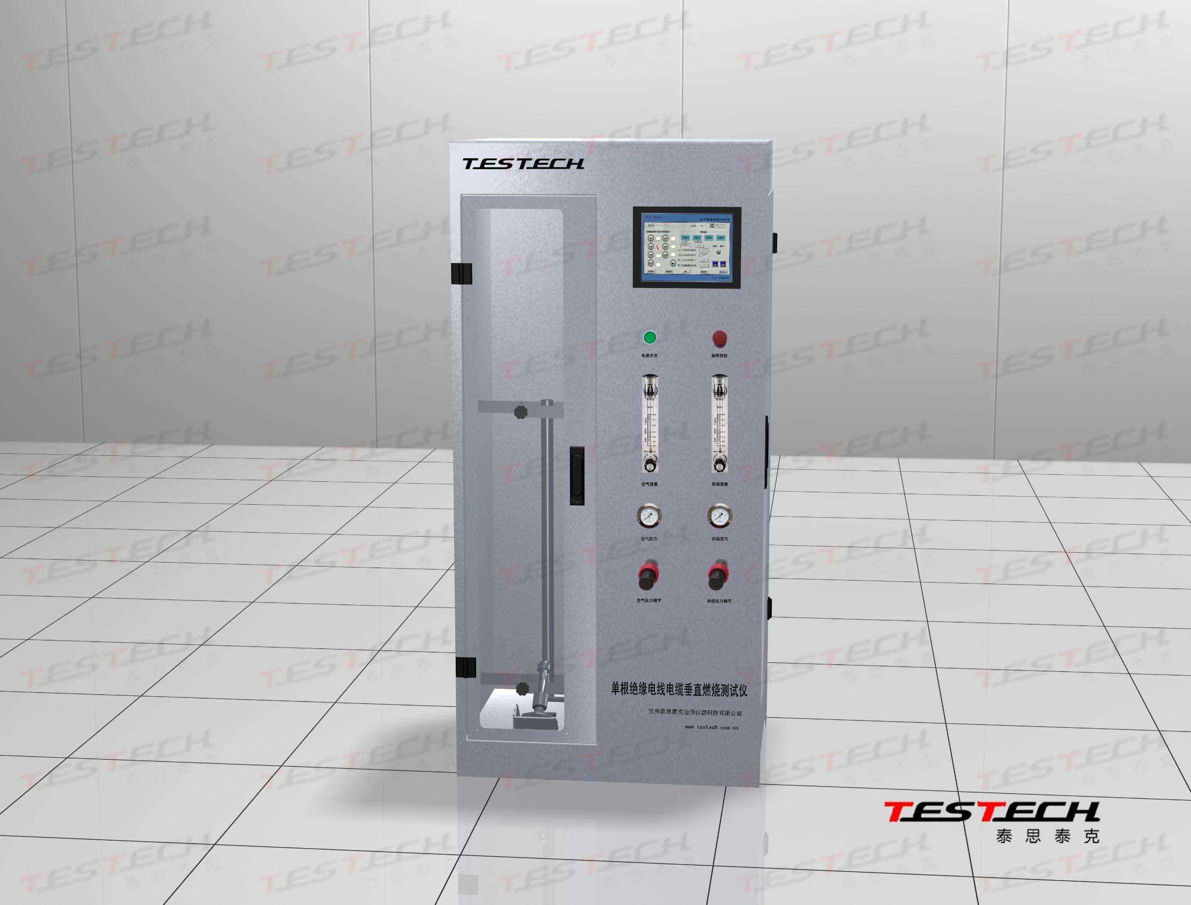 Single Vertical Flame Spread Testing Machine, IEC 60332-1 (FTech-IEC60332)