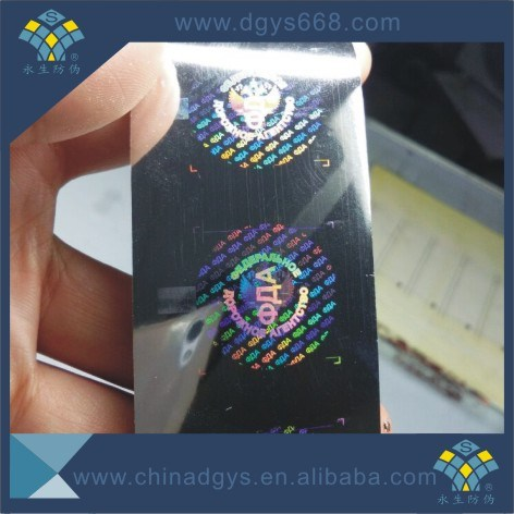 Customized Design Anti-Counterfeiting Hot Stamping Label in Roll