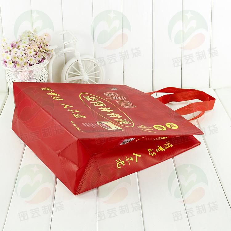 China Manufacturer Non Woven Ultrasonic Bag Shopping Bag