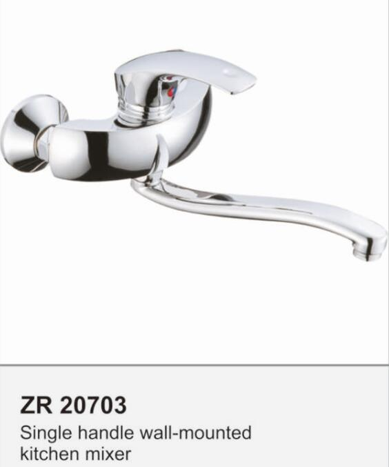 Long Spout Kitchen Mixer Brass Kitchen Faucet