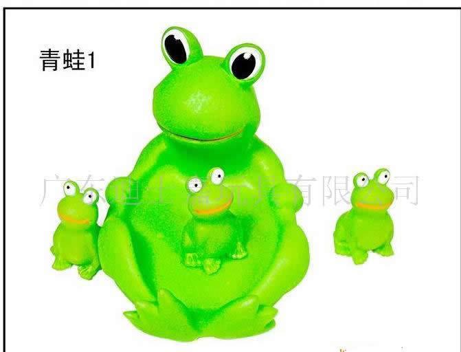 Frog Bath Toys 95