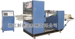 Roll Die Cutting Machine (DBCQJ-1050)
