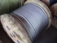 Steel Wire Ropes (6X19S(W)+FC)