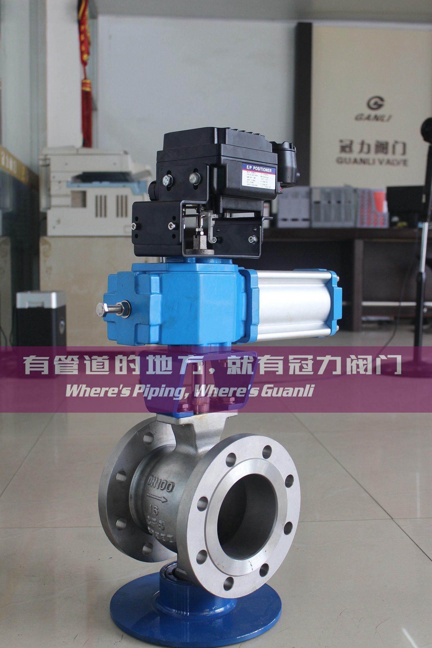 CF8 CF8M WCB V Segment Ball Valve for Water Treatment