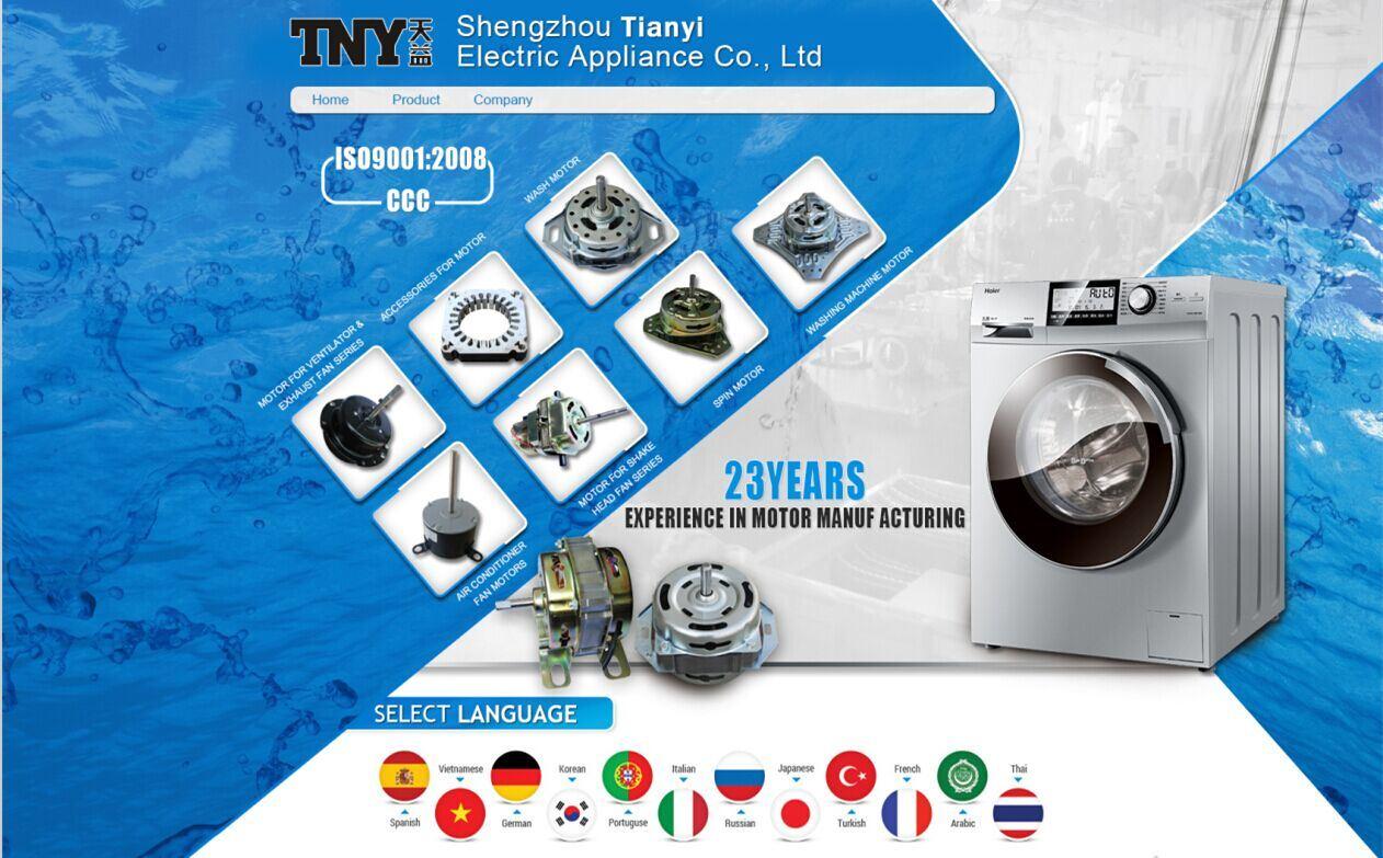 Ningbo Cixi Washing Machine Parts