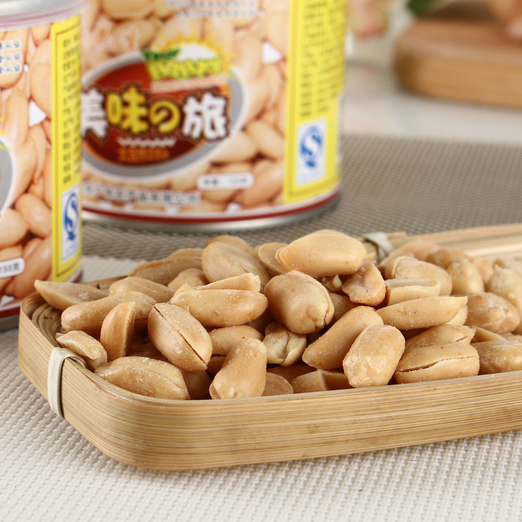 On Sale Fried Peanuts From Shandong Guanghua