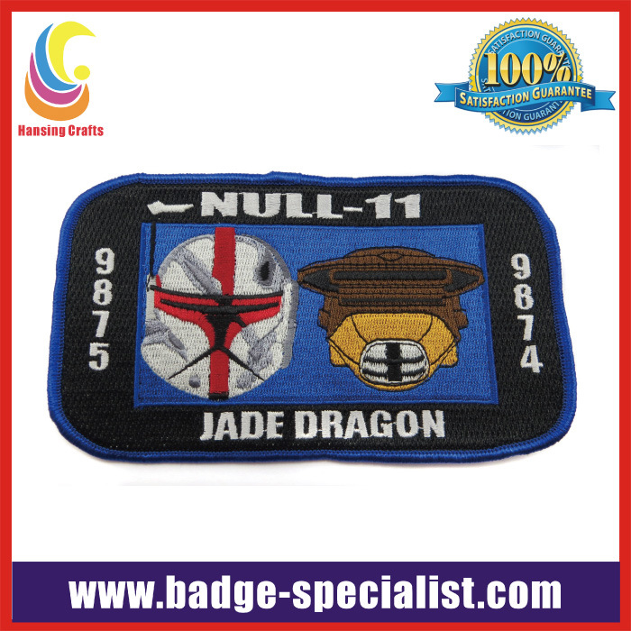 Customized Embroidery Patch (HS-EP001)