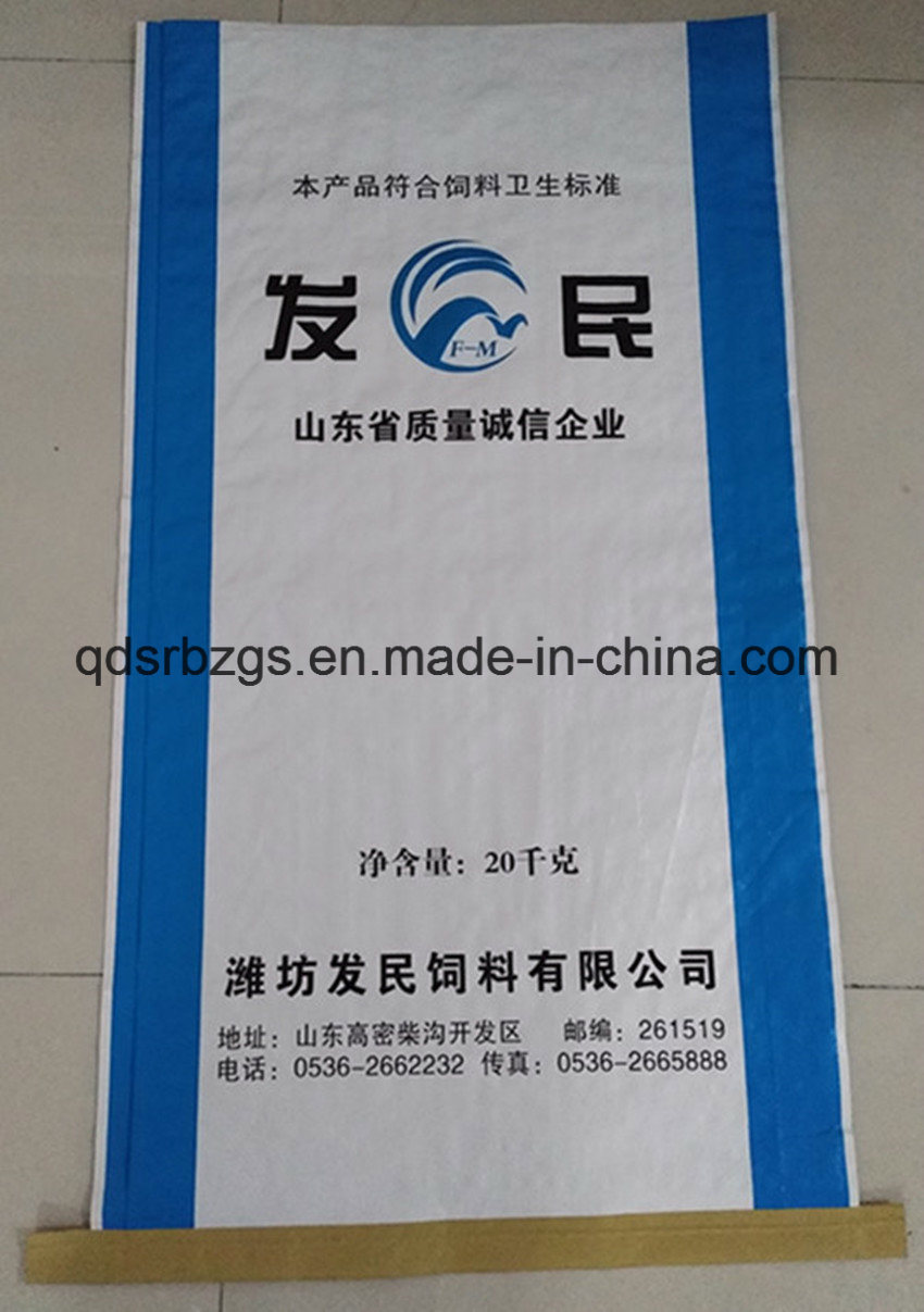 New Material & Colorful Printed PP Woven Bag of Packing Feed