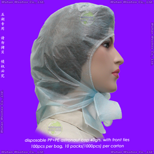 Nonwoven/PP/Medical/Surgical/Protective/Operation/Space/Disposable Surgeon Cap, Disposable Round Cap, Disposable Hood with Face Mask, Disposable Astronaut Cap