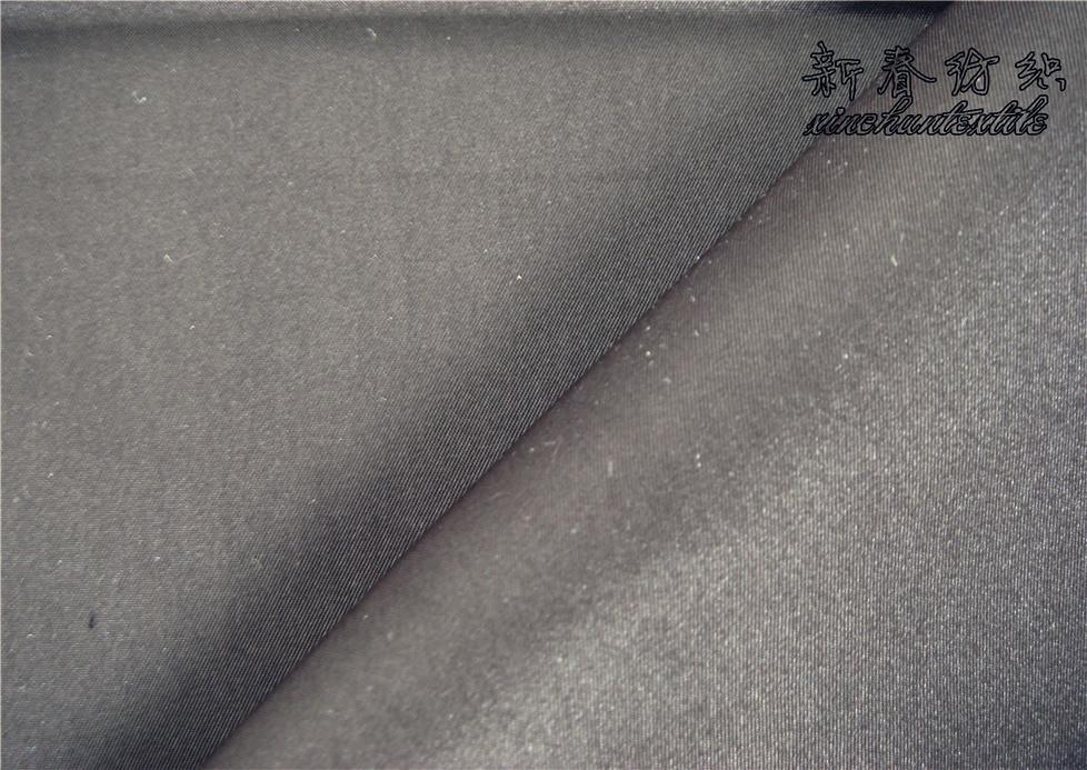 Polyester/Nylon Twill Fabric