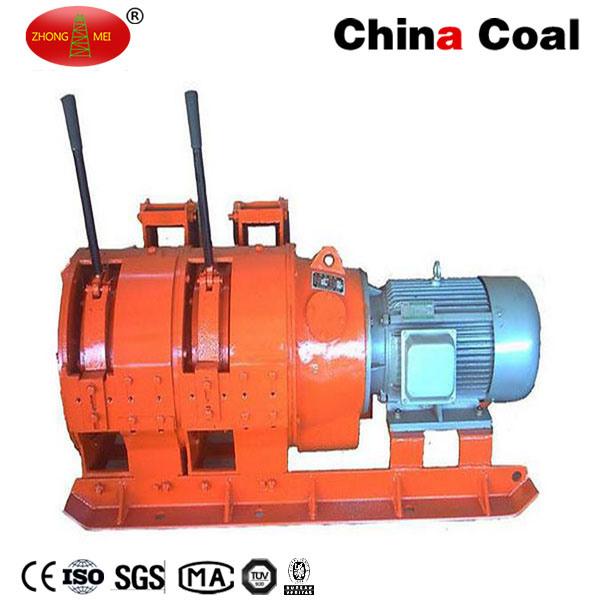 2jpb Electric Winch Double Drum Underground Mining Scraper Winch